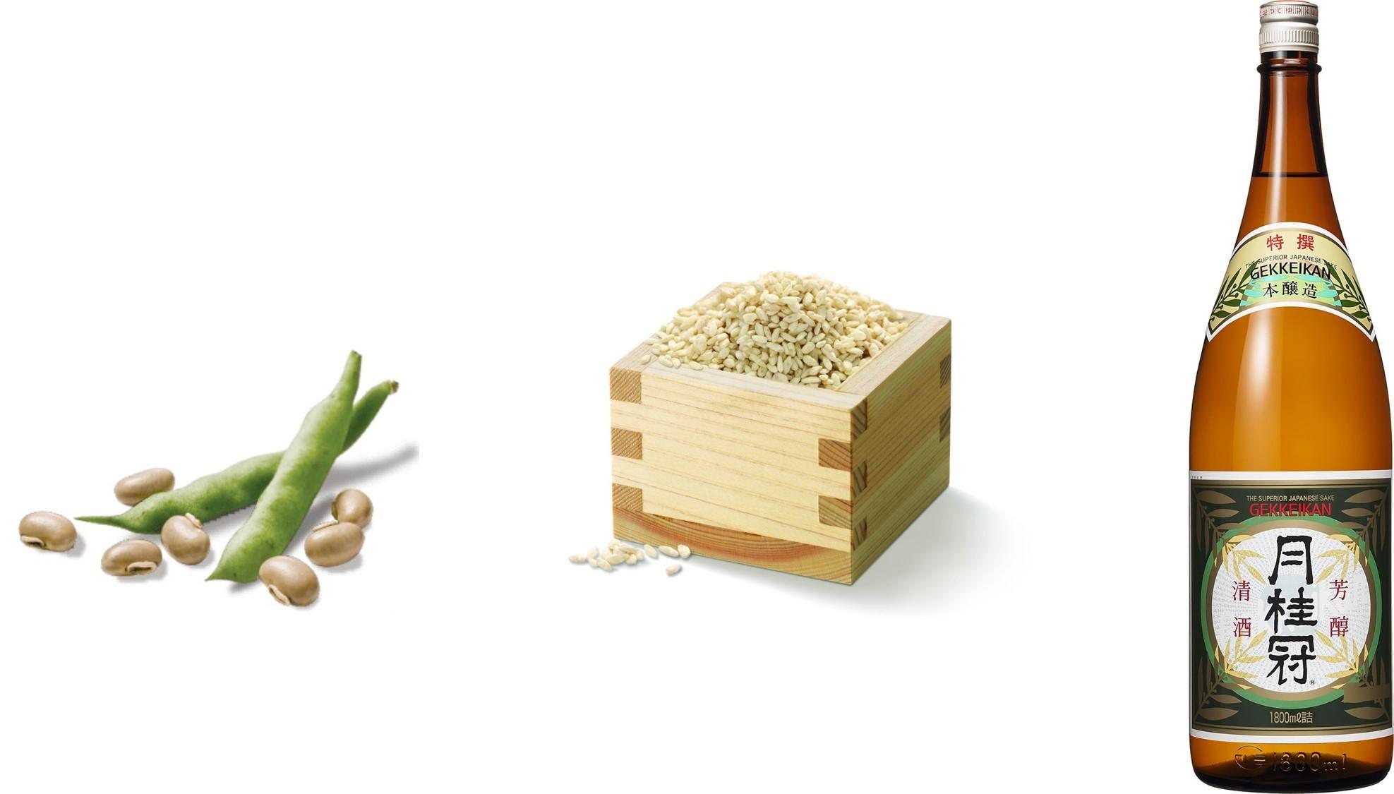「髮の黑色素*」是透過清酒發酵技術,從豆類中提煉而成,成份天然。